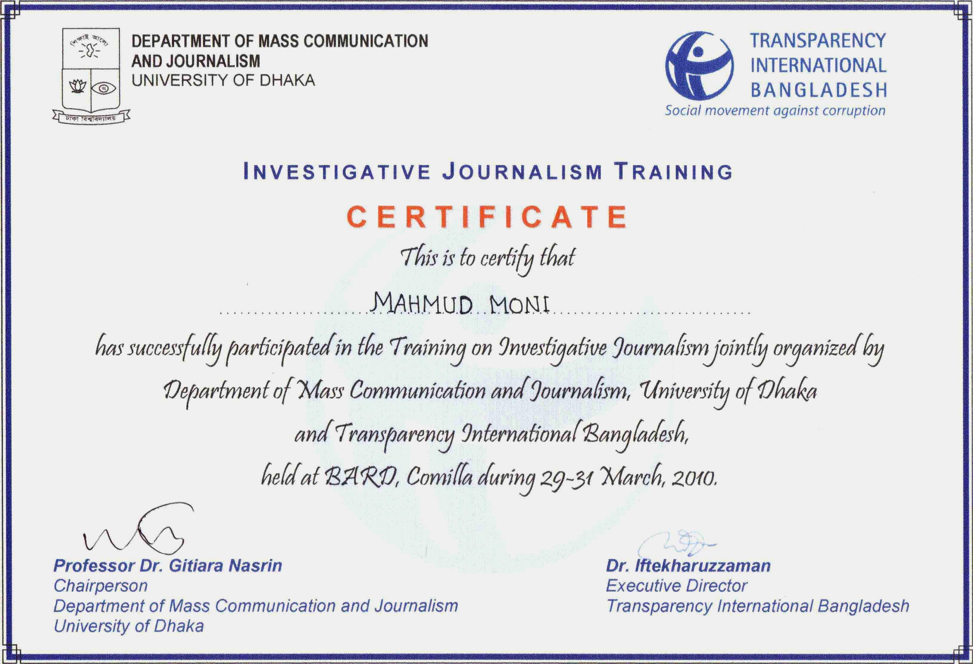 Investigative Journalism Training