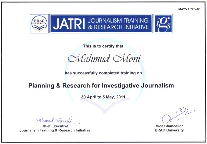 Journalism Training & Research Initiative (JATRI)
