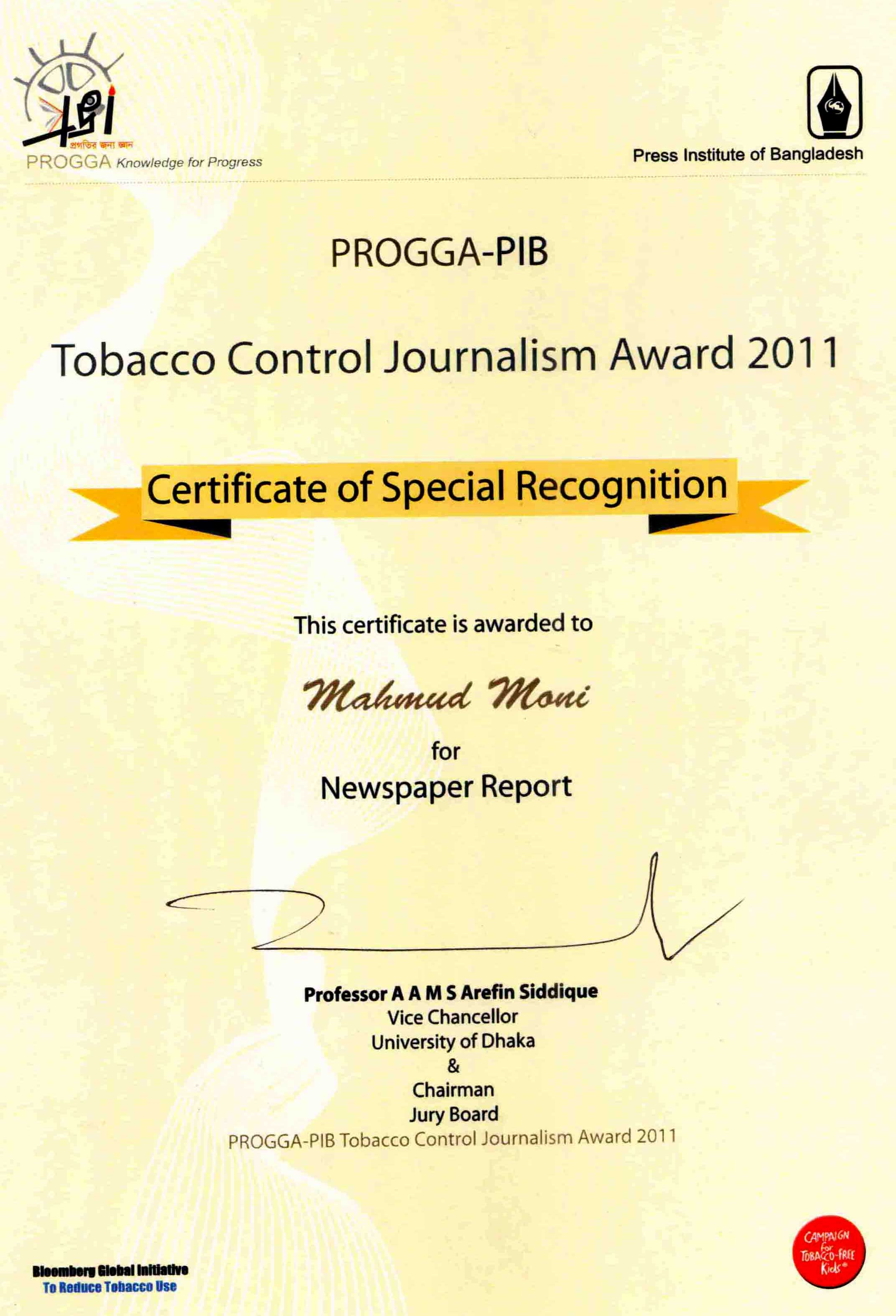 PROGGA-Press Institute of Bangladesh (PIB) TC Journalism Award