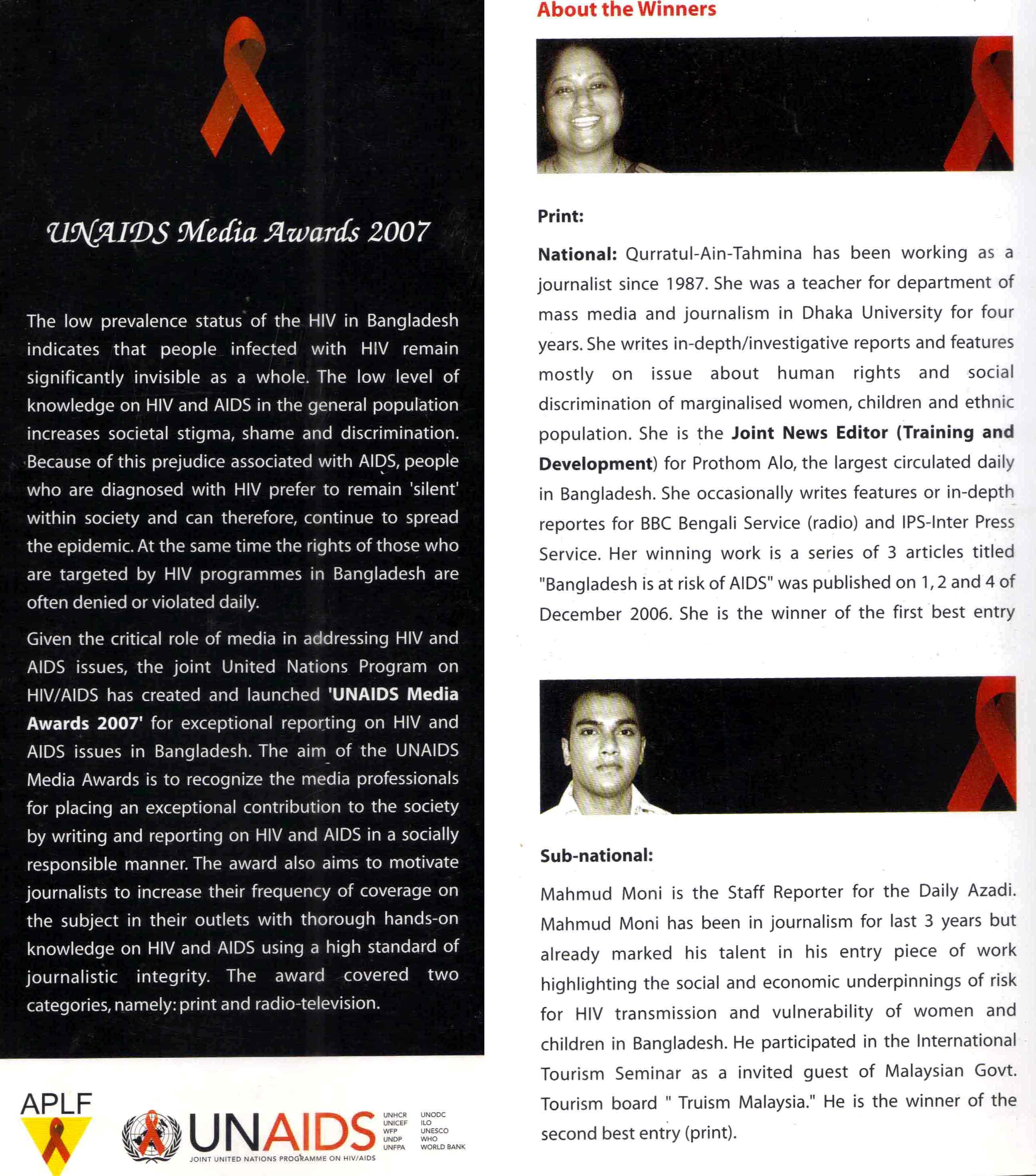 UNAIDS Media Award